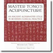 Master Tong's Acupuncture